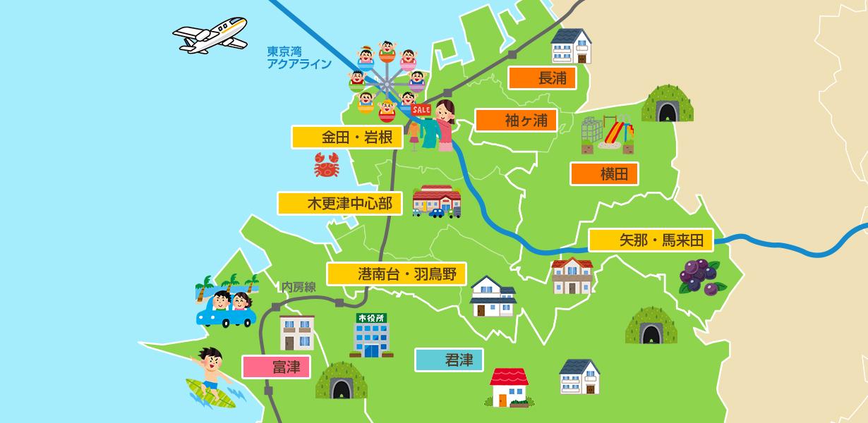 「木更津市」の検索結果 - Yahoo!検索(画像)